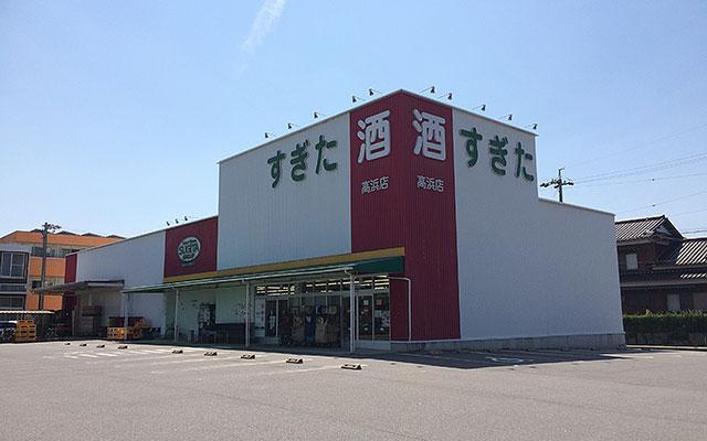 200605sugita