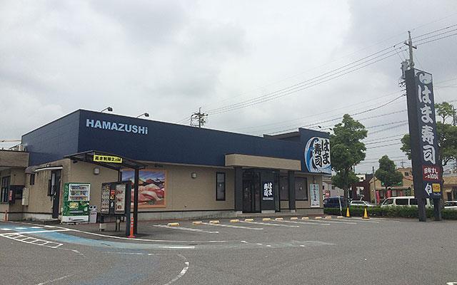 201003hamazushi