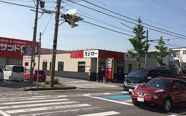 201405sushiro