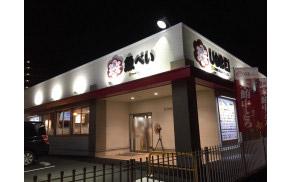 魚べい 松阪店